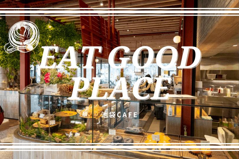 EAT GOOD PLACE