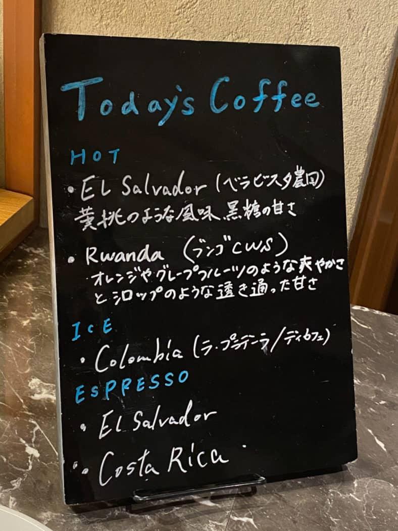 COFFEE VALLEY 本日のおすすめ