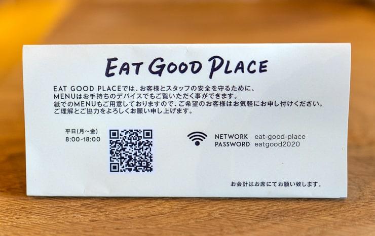 EAT GOOD PLACEWi-Fi