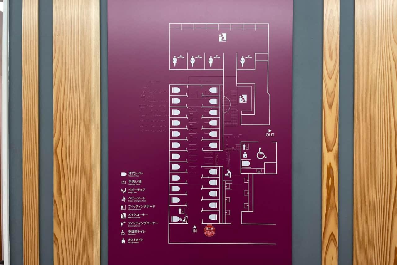 としま区民センター共用トイレ案内図