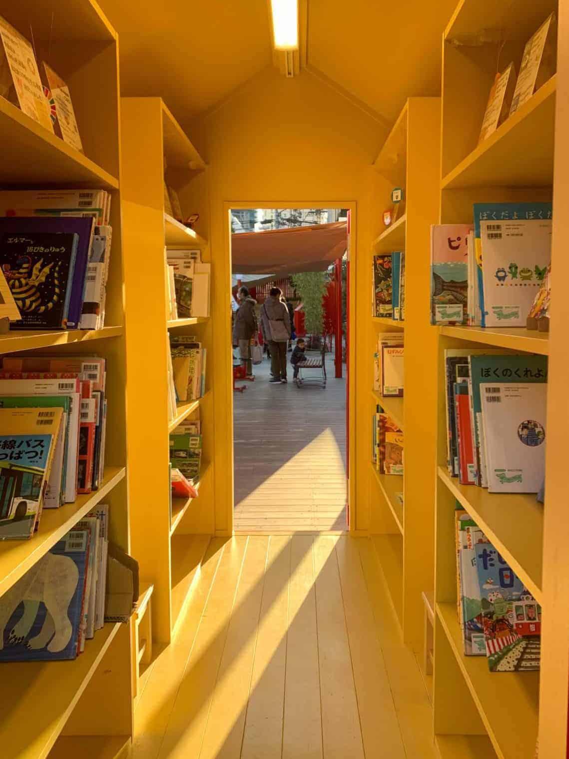 としまキッズパーク図書館2