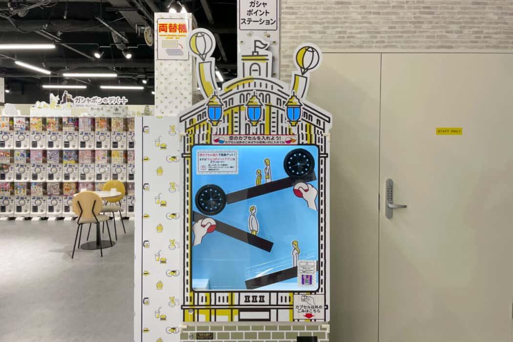 ガシャポンのデパート池袋総本店 ガシャポイントステーション
