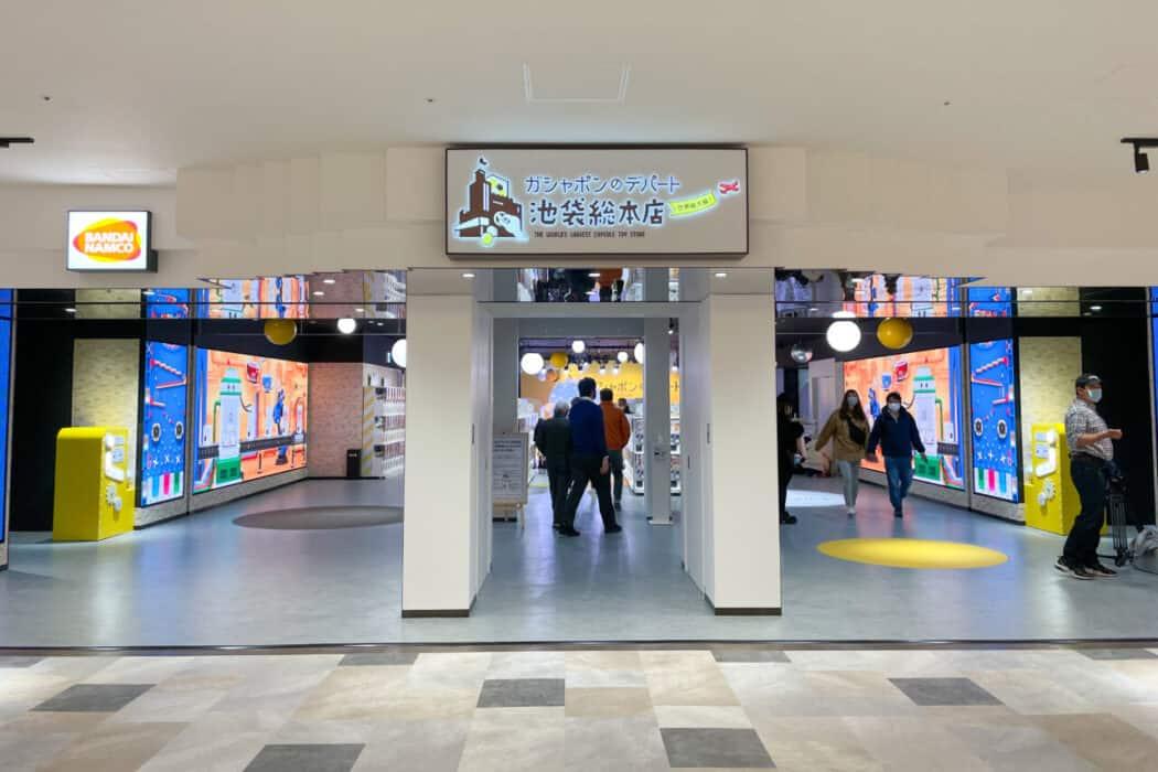 ガシャポンのデパート池袋総本店 エントランス