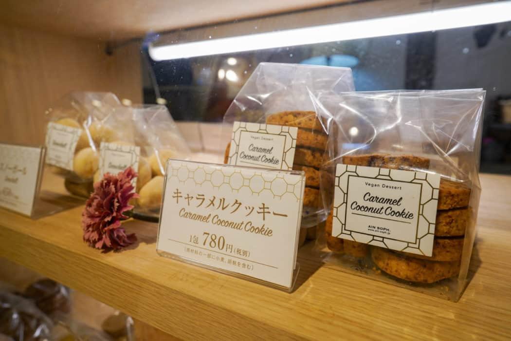 アインソフソア キャラメルチョコレートクッキー