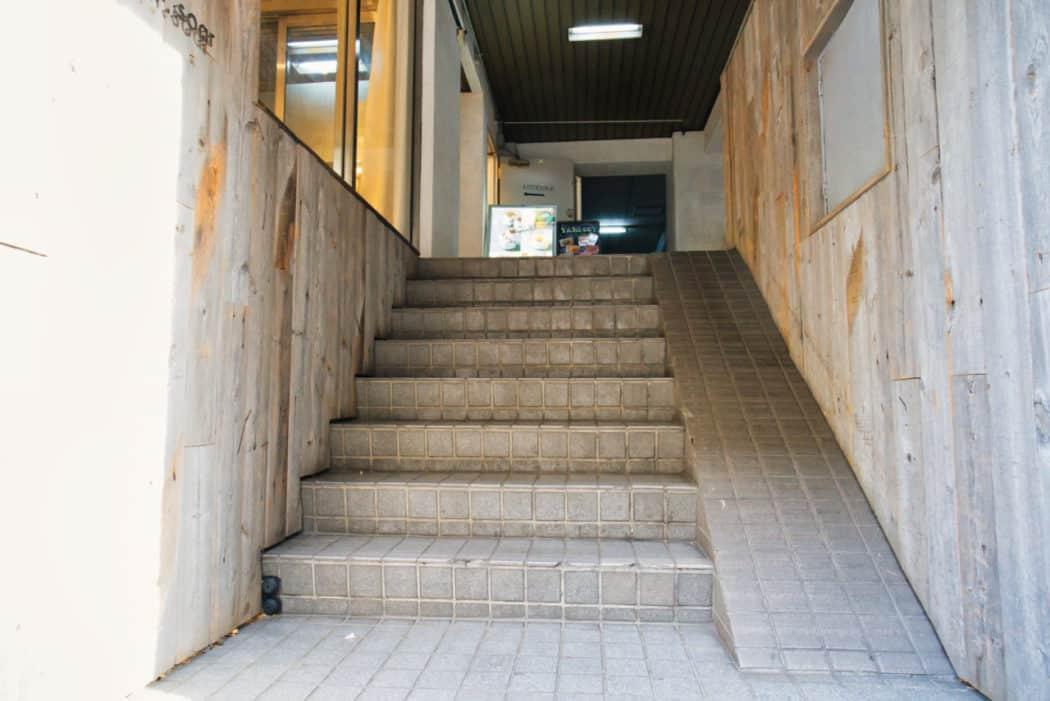 アインソフソア階段
