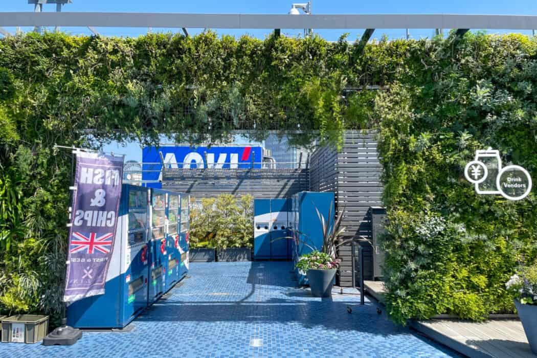 食と緑の空中庭園 自動販売機