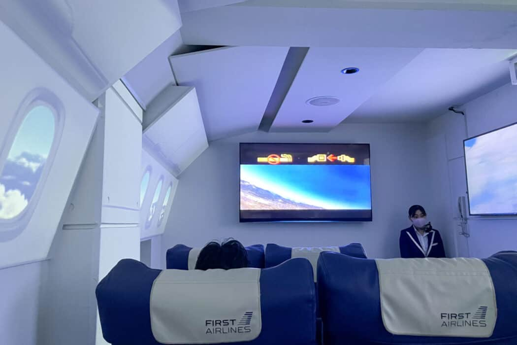 FIRST AIRLINES 離陸時の様子