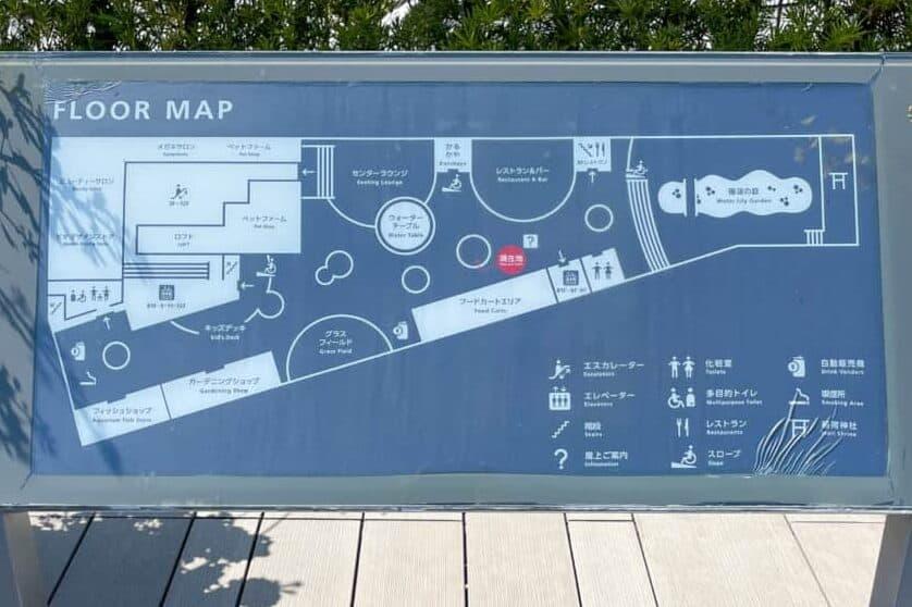 食と緑の空中庭園 園内マップ