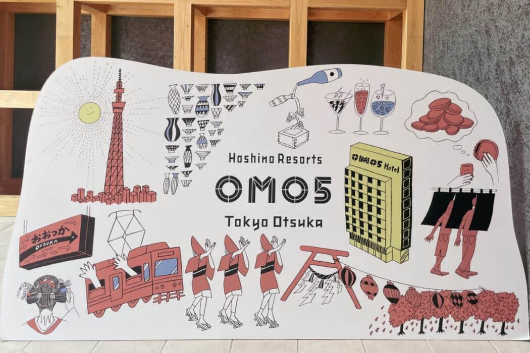 OMO5東京大塚 OMOカフェ 看板