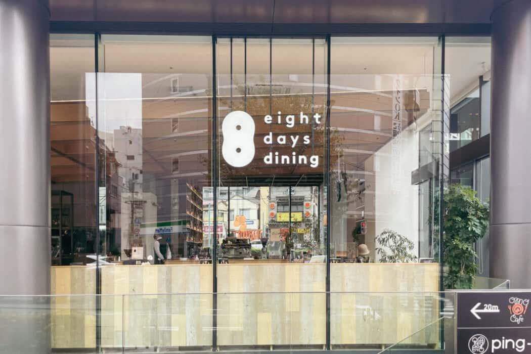 eight days dining