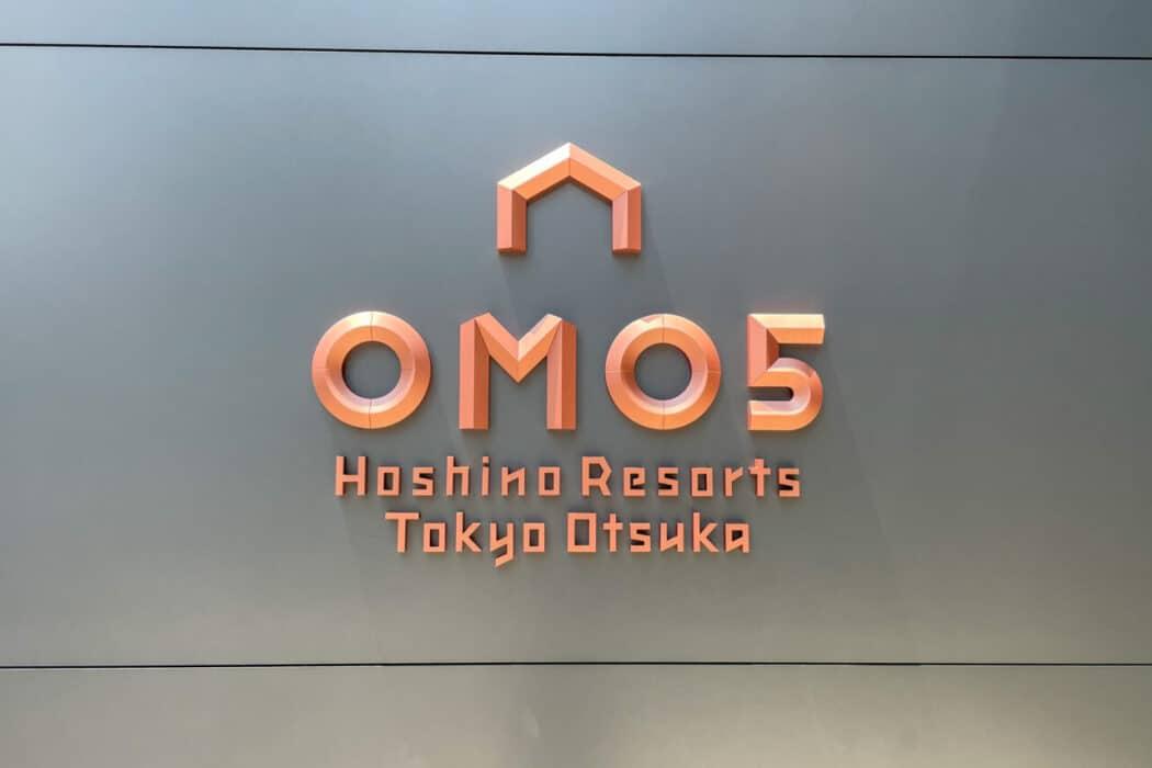 OMO5東京大塚 OMOカフェ 入り口