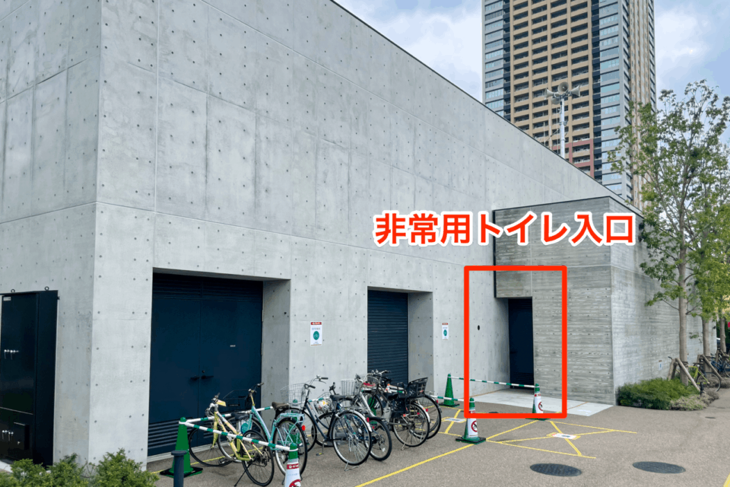 イケ・サンパーク 防災設備 非常用トイレ