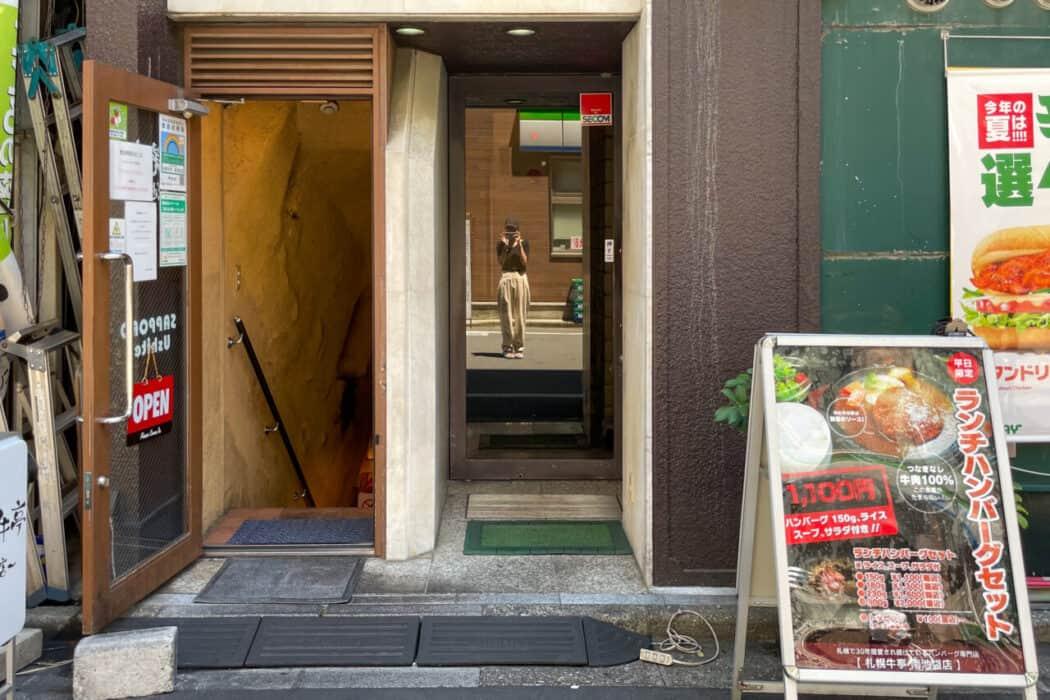 札幌牛亭 南池袋店 外観