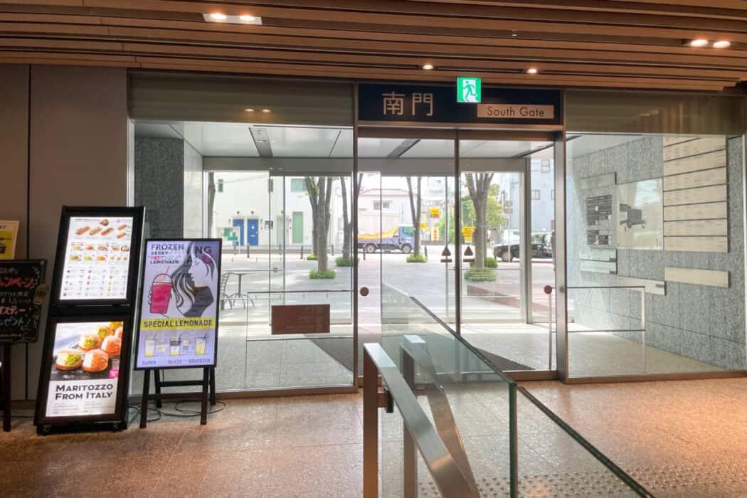 ウチョウテン 道順3 豊島区役所